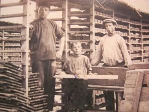 steenfabriek_n
